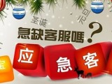 哈尔滨网站客服外包-外包售前客服-企业满意度调查外包