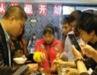 重庆小面技术培训加盟