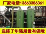 陕西渭南锅炉玻璃钢脱硫除尘器/哪里有