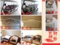 宁波市旧沙发翻新换皮布家庭椅子床头翻新换皮布沙发维修家具维修