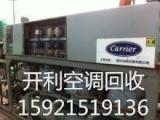 苏州新区中央空调回收公司 日立空调回收价格 回收活塞机组