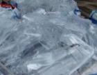本厂长期高价回收各种工业废塑料,机头料,破碎料。