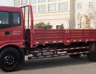 厦门6.8米平板货车空车载货搬家搬厂货运物流电话