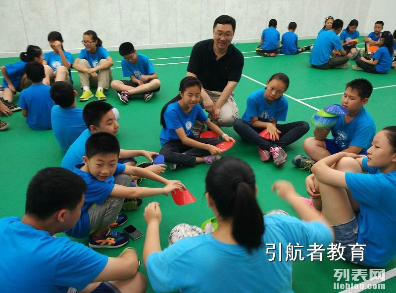 成长在北大 2016年中国青少年口才训练冬令营 招生简章图片