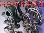 供应 机字10-363 0Cr18Ni10Ti 冶金 化学标样 郑州康鑫