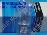 广东特价促销原装飞利浦PHILIPS卤素灯泡7027 12V50