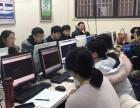 上海哪里学UG编程好奉贤钧柳CNC培训