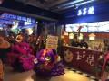 特色小吃台湾玉子烧加盟,年底大优惠