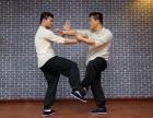 宁波哪里有学咏春拳本人想防防身