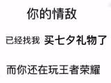 鄭州iPhone7s怎么辦理分期0首付0利息
