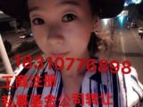 转让北京融资租赁公司--陈悠初 I83-I0776898