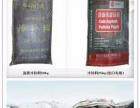 潍坊沥青冷补料厂家多少钱一吨