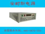 重庆0-48V10A可调直流电源批发