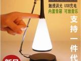 带音响触控LED台灯 USB充电触摸节能台灯 音乐台灯音箱情人节