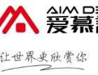 天津logo设计丨天津包装设计丨网站建设丨vi设计丨海报设计
