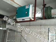 深圳厨房抽油烟机系统安装效果改造厨房油烟机清洗