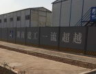 永州专业市政工程围挡批发