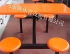 学生食堂餐桌椅四人餐厅餐台户外快餐桌玻