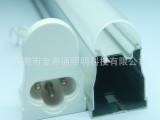 厂家直销 led灯具外壳 led灯具配件 t5灯管外壳 t5一体