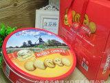欧美进口休闲食品 年货批发 丹麦思沛奇曲奇饼干(礼盒装)908g