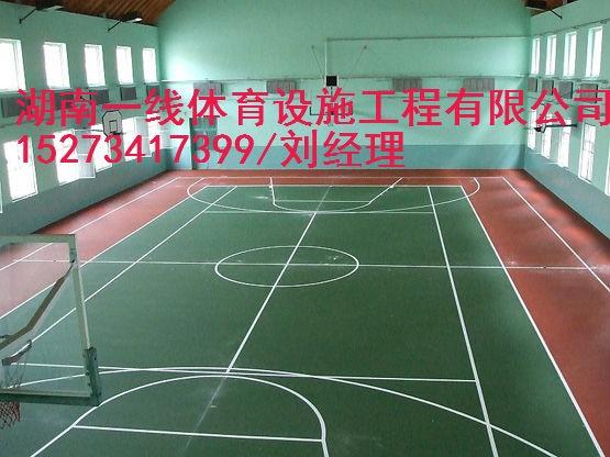 怀化芷江县PVC羽毛球场翻新,羽毛球场铺设湖南一线体育设施