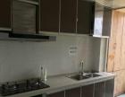 出租新添寨水锦花都143m²3室2厅2卫精装可以居住及商