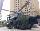 暖场军事展模型租凭公司定做军事模型厂家低价出售出租