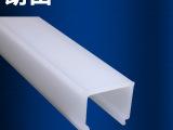 方形塑料挤出pc灯罩 朗田防潮白色pc灯罩 加工定制