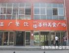 洛阳新安县仓头镇科技职业学院继续教育学院欢迎