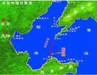山东长岛旅游(体验渔家乐)