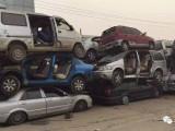 廣州汽車報廢回收公司長期高價收購廢舊報廢車輛