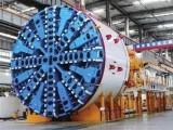 宝塔山水性机械设备专用漆