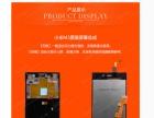 魅族小米一加索尼中兴华为三星平板手机屏幕维修