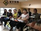 昆明成人英语培训中央佩文教诲英语培训机构一同学英语