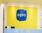 agoo机器人教育 agoo机器人教育加盟招商