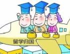 广州归国学子入 博雅翻译深度解答国外学历学位认证流程