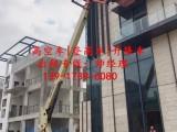 静安登高车出租,上海高档登高车出租系列