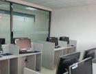 台州电脑培训 商务办公自动化软件培训班