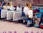 协会指定专业清洗单位,在全市同行业中保持绝对优势