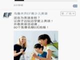 乌鲁木齐微信朋友圈广告招商