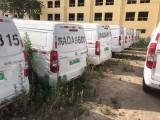 西安出租东风高续航中型电动面包车厂家直租