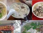佛山 汕头有教做原味汤粉面 原味汤粉面技术随到随学