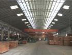 石基工业区 电大 58000方标准+简易厂房出租