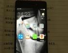 小辣椒 小米升级版 8成新手机 成新出售