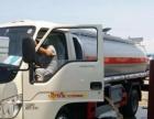 转让 油罐车东风各种品牌5吨8吨加油车批发价