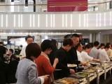 会间茶歇自助中西餐 开业发布庆典展台布置 婚庆甜品台团建沙龙
