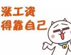 惠州2018年成人高考招生简介,成人高考辅导