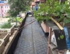 专业防水维修 堵漏