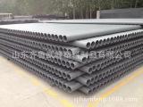 厂家直销 PVC管 PVC排水管材 PV