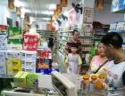 瓯北 工业区 百货超市 商业街卖场